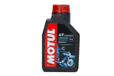 Olej do silników 4T 4T MOTUL 3000 SAE 20W50 1l SJ JASO MA-2 Mineralny